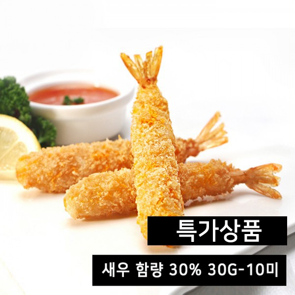★특가★ 튀김용 새우300g(새우함량30%)