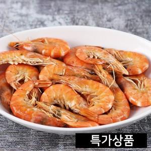★특가★ 블랜칭 H/O 새우 VAN 500g - 25미~60미
